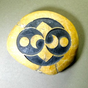 """Another """"Roswell Rock"""""""